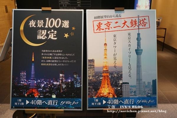濱松町貿易中心_6.JPG