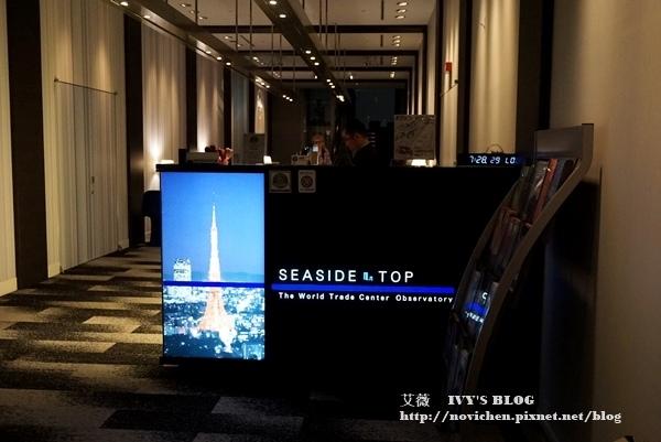 濱松町貿易中心_8.JPG