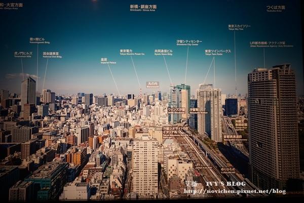 濱松町貿易中心_17.JPG