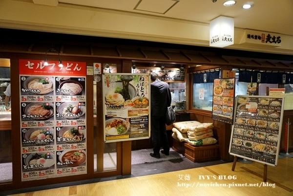 濱松町貿易中心_23.JPG