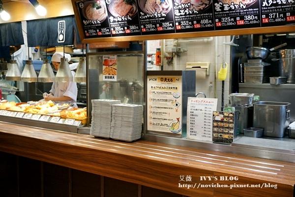 濱松町貿易中心_24.JPG