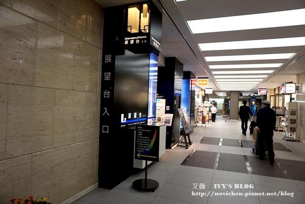 濱松町貿易中心_27.JPG