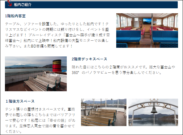 遊覽船_7.png