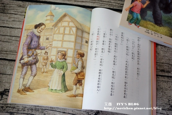 神奇樹屋25-48_4.JPG