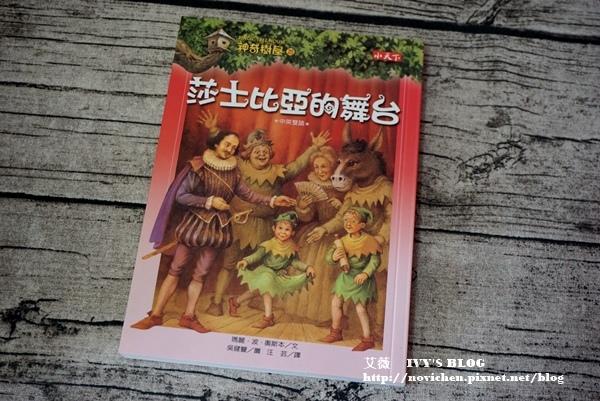 神奇樹屋25-48_6.JPG