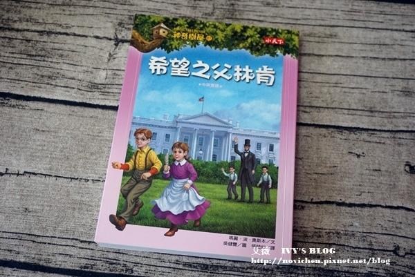 神奇樹屋25-48_13.JPG