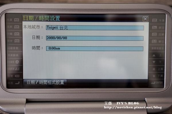 無敵631_14.JPG