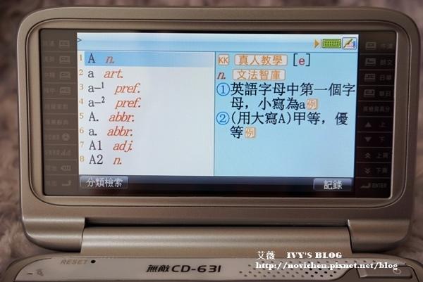 無敵631_16.JPG