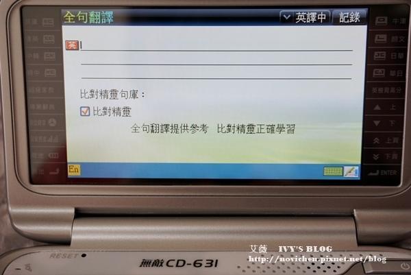 無敵631_18.JPG