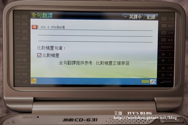 無敵631_19.JPG