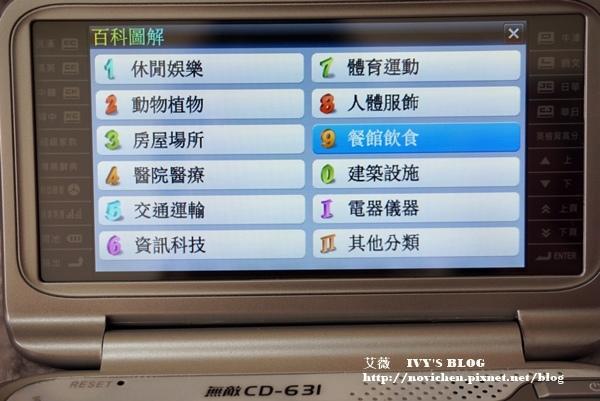 無敵631_24.JPG