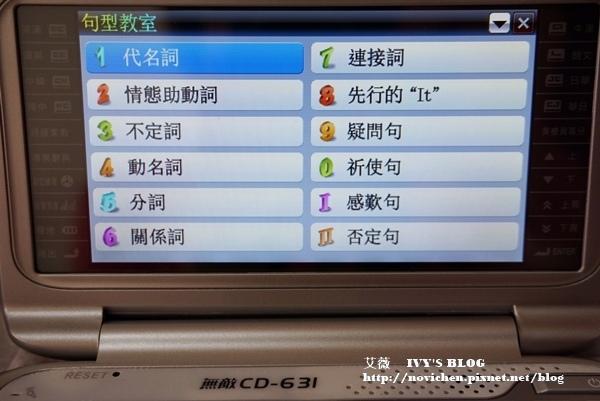 無敵631_30.JPG