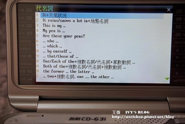 無敵631_31.JPG