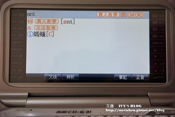 無敵631_33.JPG
