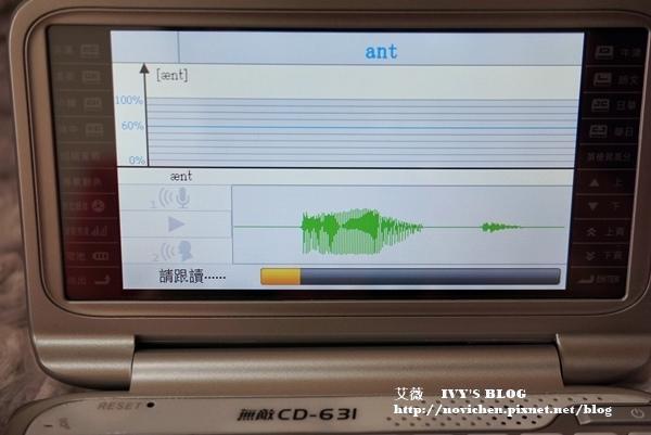 無敵631_34.JPG