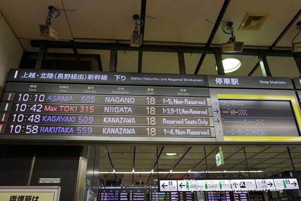 輕井澤交通_2.JPG