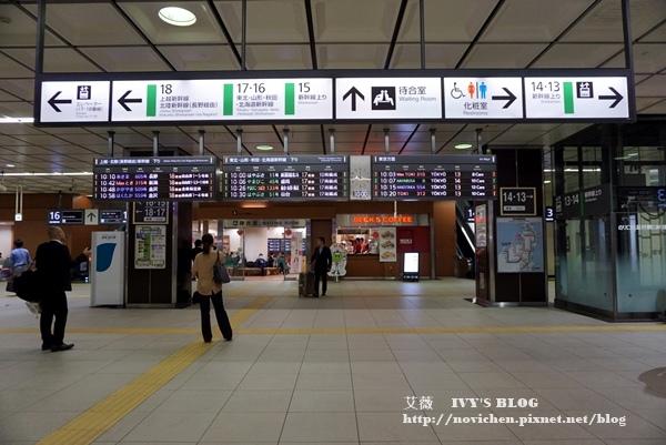 輕井澤交通_3.JPG