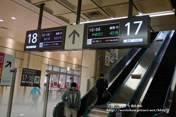 輕井澤交通_4.JPG