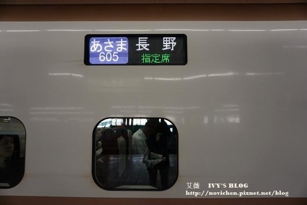輕井澤交通_10.JPG