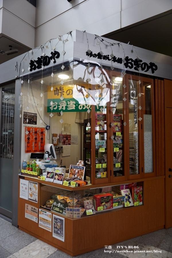 輕井澤交通_16.JPG