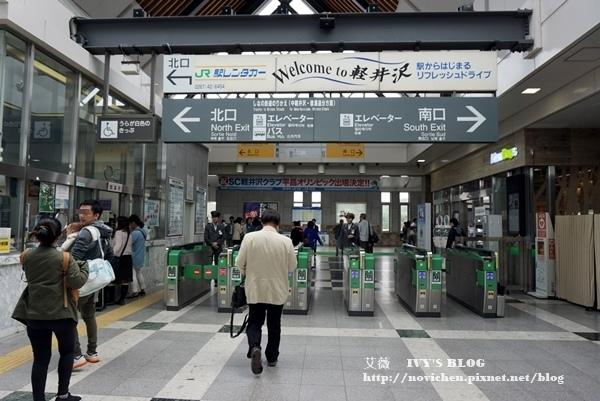 輕井澤交通_17.JPG