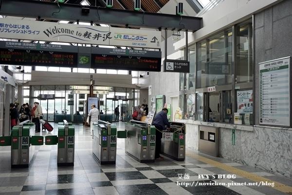輕井澤交通_18.JPG