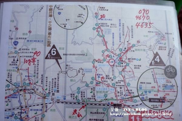 輕井澤交通_23.JPG