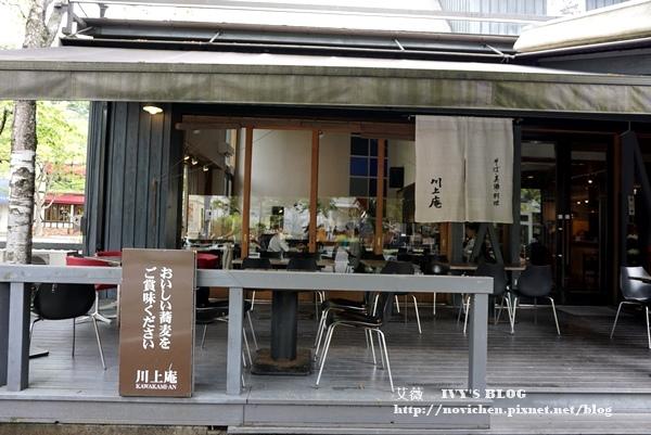 川上庵_3.JPG