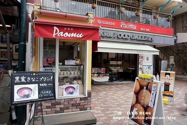 舊輕井澤銀座通_3.JPG
