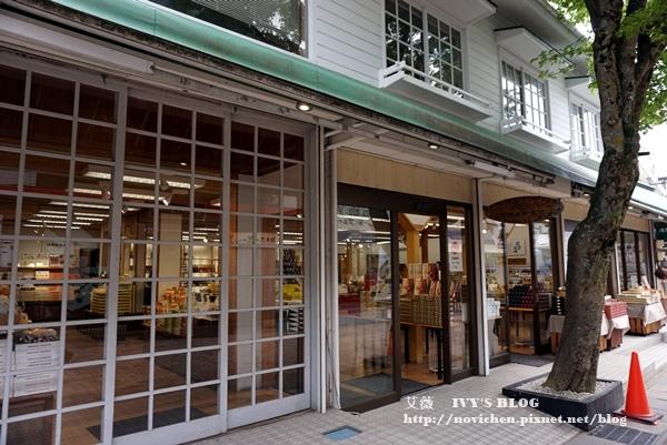 舊輕井澤銀座通_4.JPG