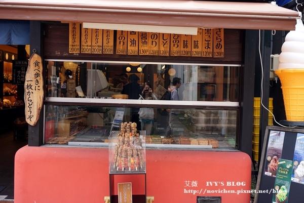 舊輕井澤銀座通_5.JPG