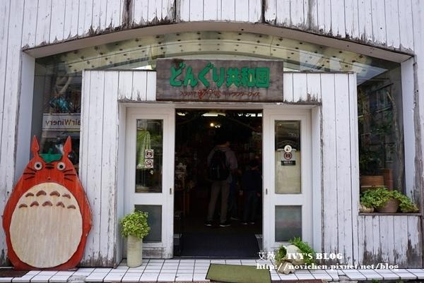 舊輕井澤銀座通_16.JPG