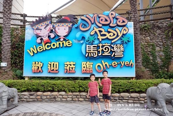 麗寶樂園_1.JPG