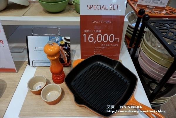 輕井澤outlet_14.JPG