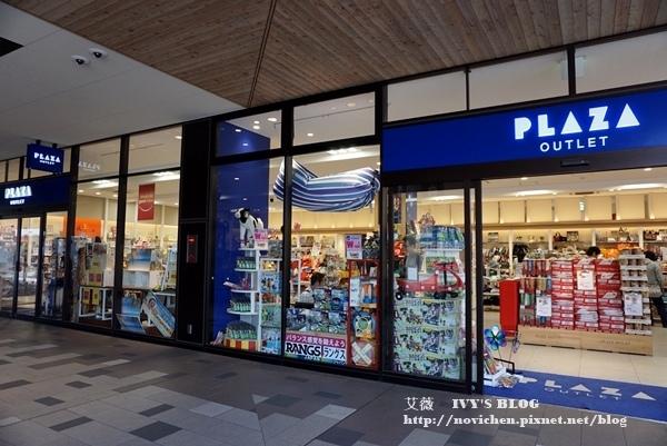 輕井澤outlet_26.JPG