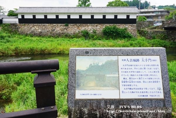 人吉城跡_5.JPG