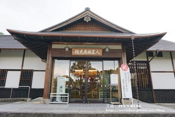 人吉城跡_6.JPG