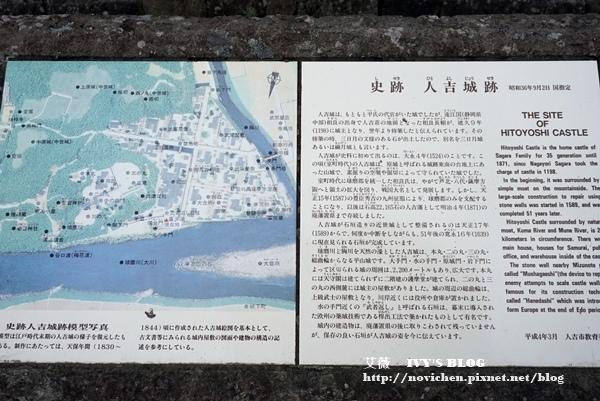 人吉城跡_9.JPG