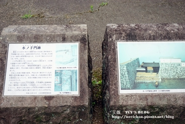 人吉城跡_11.JPG