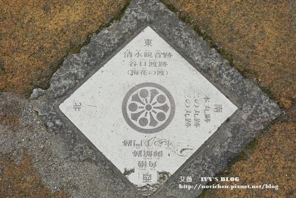 人吉城跡_16.JPG