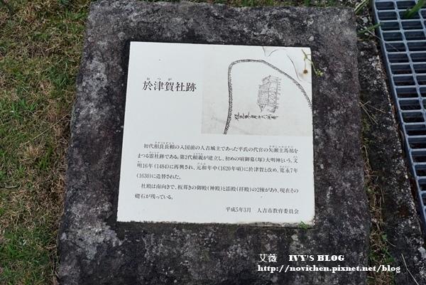 人吉城跡_24.JPG