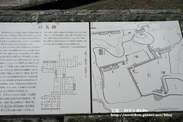 人吉城跡_30.JPG