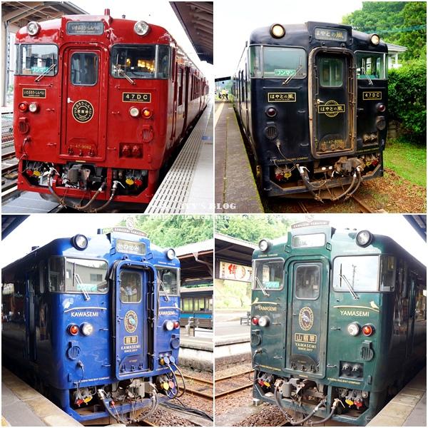 九州特色列車_0.jpg