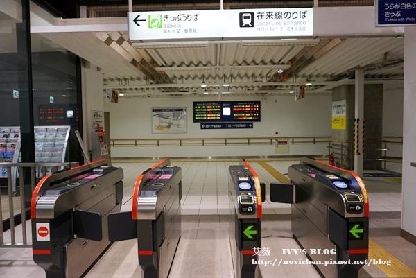 伊三郎新平_2.JPG