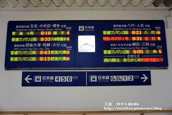 伊三郎新平_3.JPG