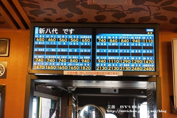 伊三郎新平_11.JPG