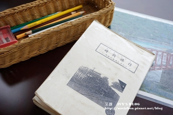 伊三郎新平_13.JPG