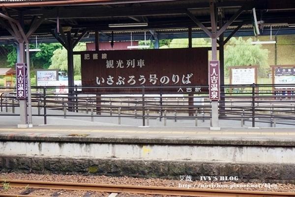 伊三郎新平_21.JPG