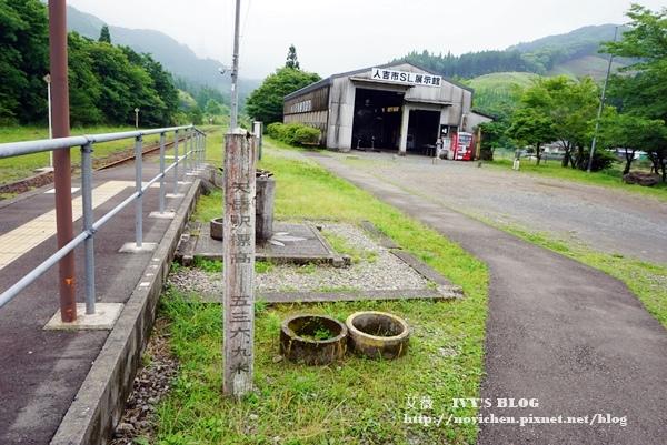 伊三郎新平_30.JPG