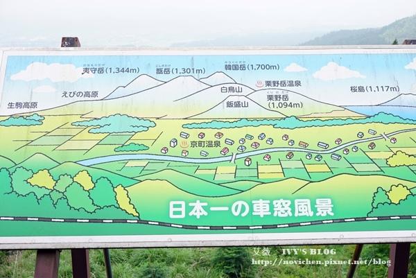 伊三郎新平_34.JPG